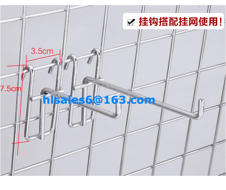 Metal Single /Double Wire Hook/Chrome Wire Hook