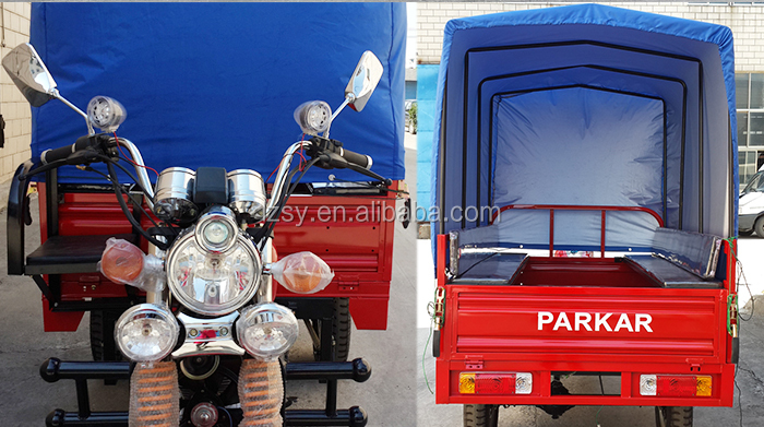 Chinese Cheap passenger enclosed cabin 3 wheel motorcycle