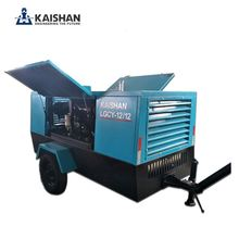 Single screw air compressor /air man screw air compressor for sale (kaishan LGCY12/7A)