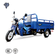 Blue Cargo Tricycle Transporter Three Wheel Motorcyle