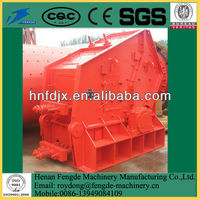 High efficient durable pcx impact fine crusher