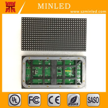 P10SMD outdoorHigh quality 16x32 SMD P10 Outdoor RGB LED Display Module