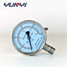 Low water pressure sensor gauge price