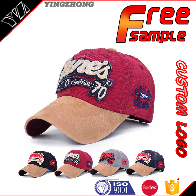 2016 news design high quality custom baseball <strong>caps</strong> with 6- panels cotton dad hats Free sample