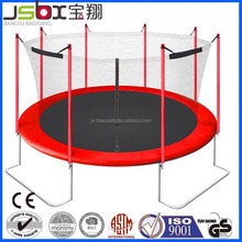 2017 High Quality Cheap Adult Outdoor Round Trampoline For Sale