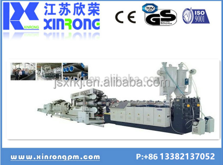 PVC/PE double wall corrugated pipe Making machine