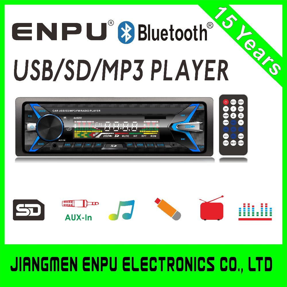 Single Din / 1 Din Car MP3 Flash Player