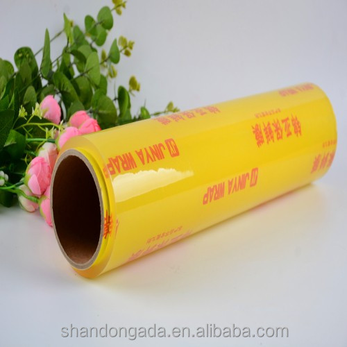 Xin Nan Ya PVC cling film food wrap for food packaging