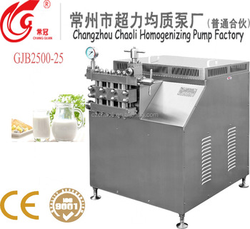 High pressure dairy food processing machinery homogenizer for milk