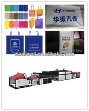 Professional portable screen printing machine