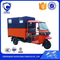 China semi-closed cabin passenger motor tricycle for adult