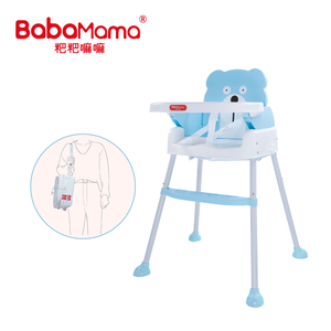 Thicker Steel Pipe Baby High Chair Multifunction Folding Highchair