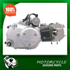 Genuine 4 stroke engine zongshen 125cc for motorcycle with automatic double clutch