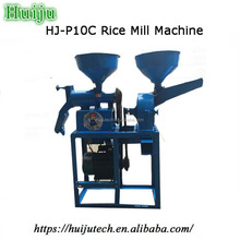 Christmas promotion brand trust industrial flour mill HJ-CM024
