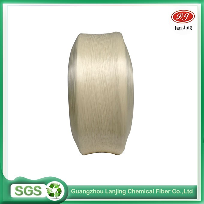 fdy pp raw material high tenacity multifilament yarn for weaving tape