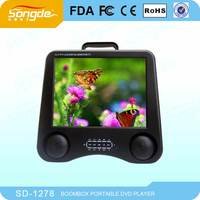 Smallest Portable High Definition DVD Player With DC 12 Volt