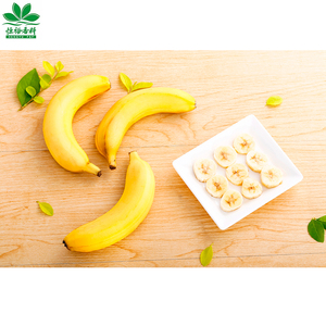 Natural Food Grade Banana Flavor