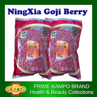 250g top grade Goji berry, Ningxia wolfberry, zhongninf dried Goji berry herb tea, health care, sex enhance for women & men