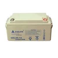 High Quality Solar Gel Battery Price from Battery Manufacturer 12V65ah