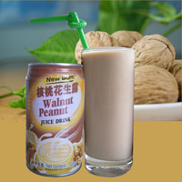 320ml plant protein walnut earthnut juice in tin