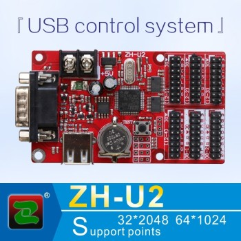 Zhonghang LED screen display USB and serial ZH-U2 control card P10 module