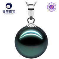 Latest Fashion Beautiful Silver Big Pearl Pendant Necklace Tahitian pearl