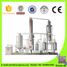 Double stage vacuum pyrolysis oil distillation machine
