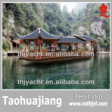THJ1480 Fiberglass Inland Area River Sightseeing Boat