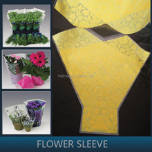 Custom Printed biodegradable grow bag Flower Sleeve