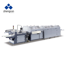 high-speed low noise economical automatic casemaker