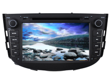 Double din car multimedia navigation system with screen lifan x60 car dvd player