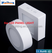 Surface mounted led panel round 6w 12w 18w 24w, led panel light round 3w 4w 6w 9w 12w 15w 18w with 3 years warranty