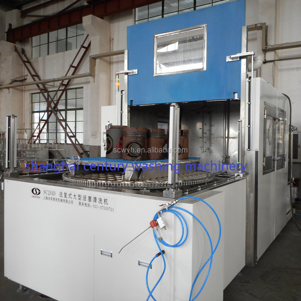 Automatic rotary spray cleaning machine for large piston