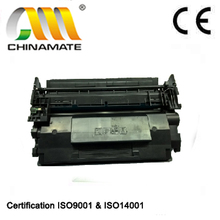 compatible laser toner for HP CF228A/CF228X