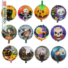 "SUNRISE 18"" halloween round party decoration inflatable pumpkin / witch foil balloon"