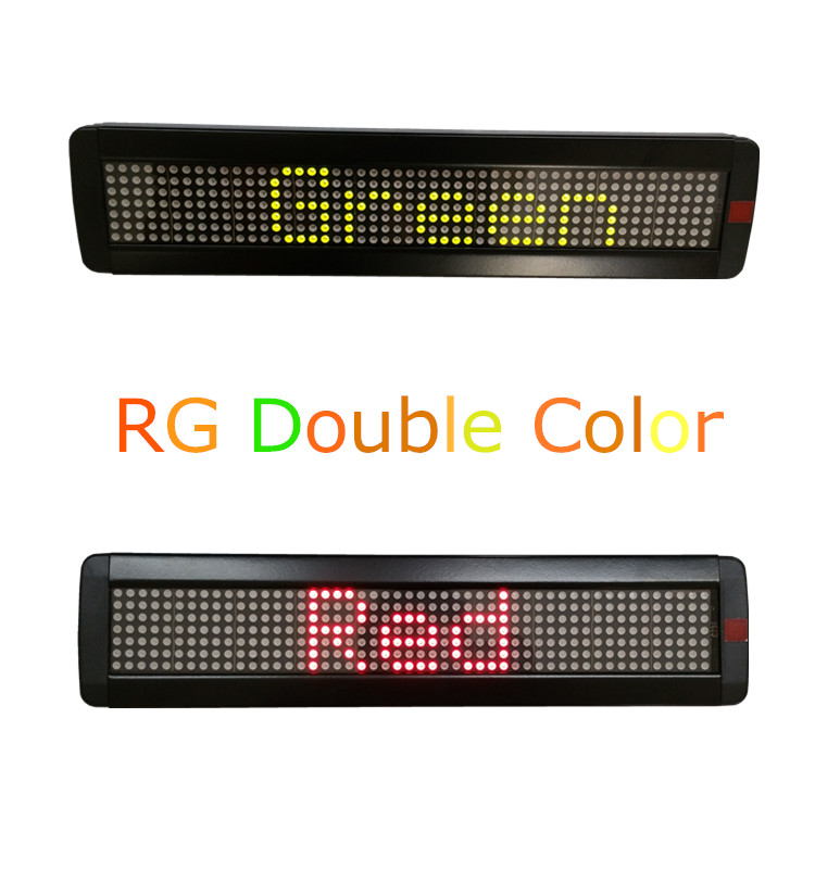 P7.62-7x50RG indoor double color led sign panel with RS232/USB/Remote communication control