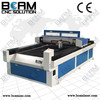 New Product Textile Laser Cutting Machine