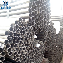 Seamless Cold drawn Steel Tubes for auto shock Absorber
