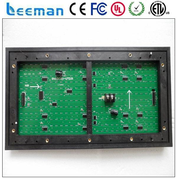 p20 outdoor full color led display module video led moving display <strong>p</strong> <strong>10</strong> smd 3228 led module p10