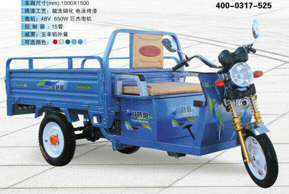 cheap 4 stroke gasoline 250cc powerful engine/ three wheel motorcycle / cargo motor tricycle with good quality