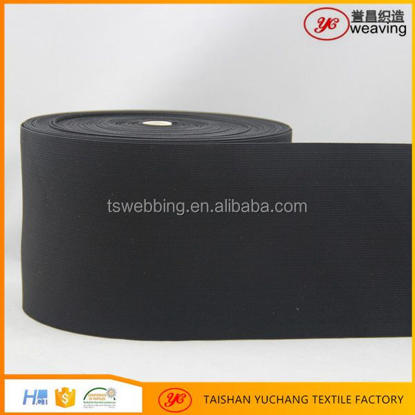 good elasticity 5 inch knitted wide elastic webbing tape