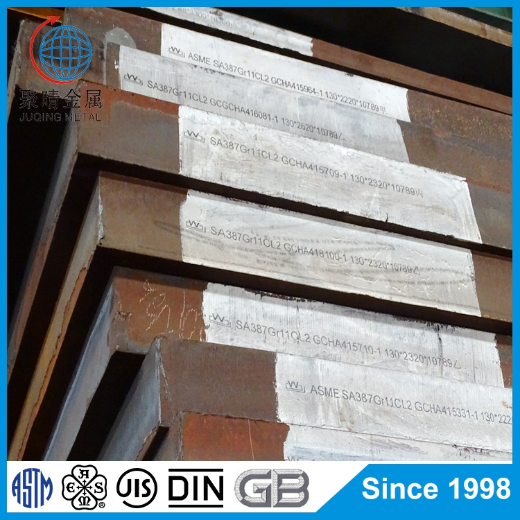 SA387Gr22Cl2 low temperature pressure vessel steel plate