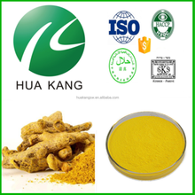 Health food bioavailable curcumin extract,curcumin liquid extract,curcumin extract benefits