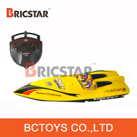 New product 2014 4CH wireless remote control 26cc gas engine power rc boat with battery