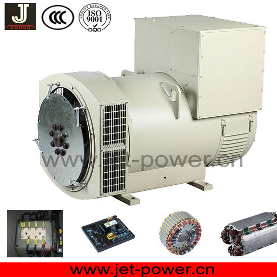 100kw brushless alternator 3 phase alternator