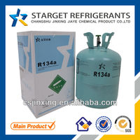 High purity air conditioning /car refrigerant gas r134a