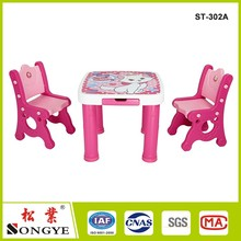 adjustable plastic school desk and chair
