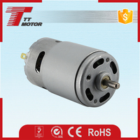 200mA No-load current brushless electric motor