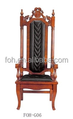 Hot sale wooden leather customizable judge chair (FOH-G06)