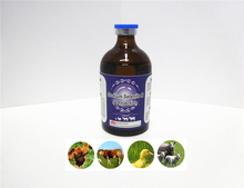 High quality veterinary GMP nutritious Sodium Selenite & VE Injection work as poultry and livestock nutritious medicine